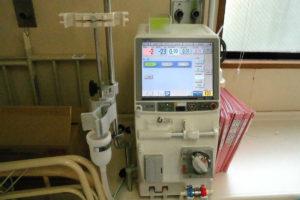 久保田病院の人工透析治療